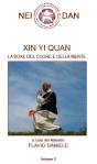 xinyi-vol2