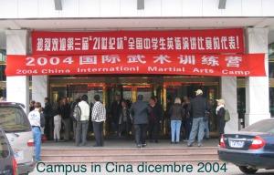 campus-2004