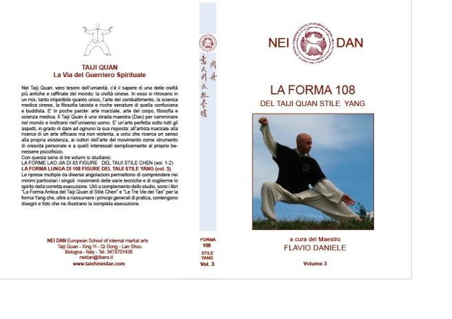 dvd-108