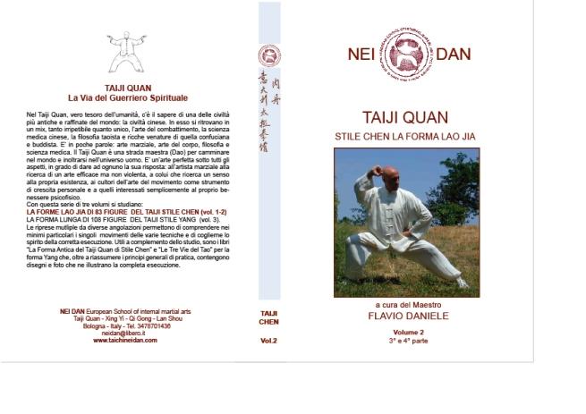 dvd-chen-vol2