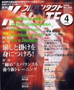 2c2b0-copertina-rivista-giapponese-di-karate-con-articolo-sul-mc2b0-xu-e-sul-mc2b0-daniele-1-copia