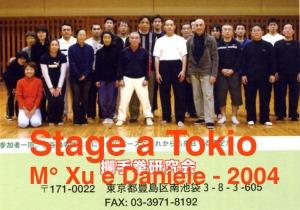4c2b0-stage-a-tokio-insieme-al-mc2b0-xu-gennaio-2004-1-copia