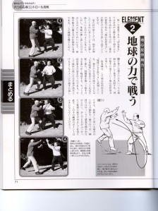 foto-rivista-tokio-2