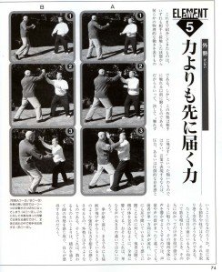 foto-rivista-tokio-5